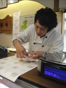 Boeuf de Hida, l'art du paquet au japon *+!!!